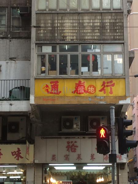 174 Des Voeux Road West (174 Des Voeux Road West) Sai Ying Pun 搵地(OneDay)(2)