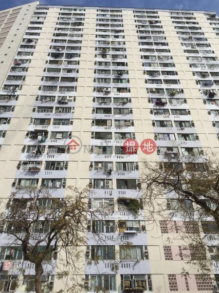 荔景邨 樂景樓 (Lok King House Lai King Estate) 葵芳|搵地(OneDay)(2)