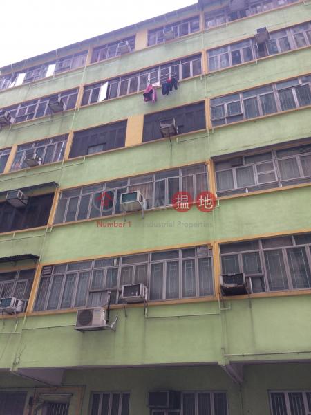 326 Shun Ning Road (326 Shun Ning Road) Cheung Sha Wan|搵地(OneDay)(1)