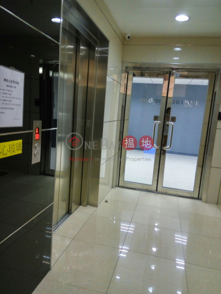 Tung Lee Industrial Building | Low, Industrial | Rental Listings, HK$ 8,500/ month