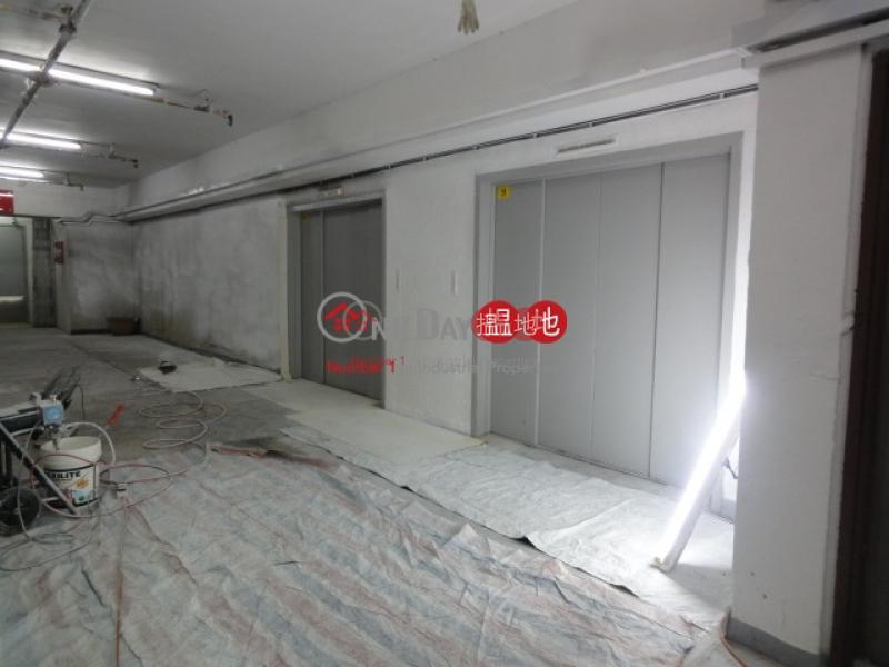 Roxy Industrial Centre, Roxy Industrial Centre 樂聲工業中心 Rental Listings | Kwai Tsing District (pancp-01831)