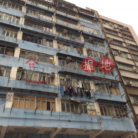 9 Ash Street,Tai Kok Tsui, Kowloon