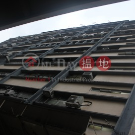 Leasing - On Lok Fty Bldg|Kowloon CityOn Lok Factory Building(On Lok Factory Building)Rental Listings (NGAIS-0492967321)_0
