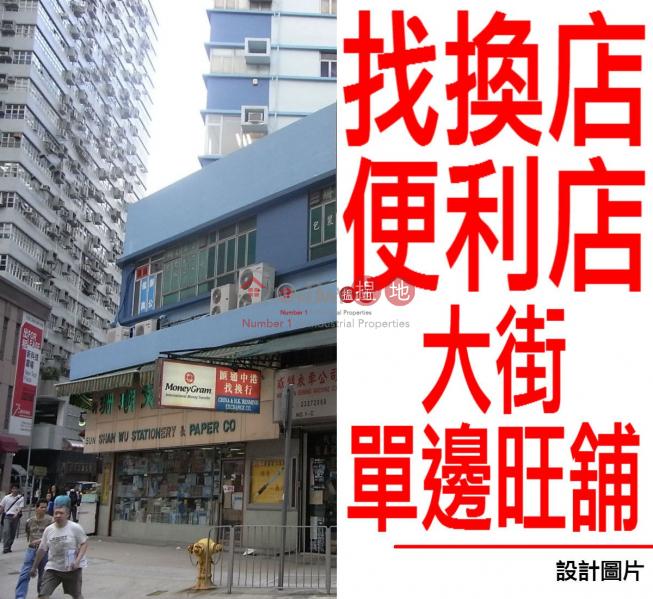Canny Industrial Building, Canny Industrial Building 佳力工業大廈  Sales Listings | Wong Tai Sin District (clara-05157)