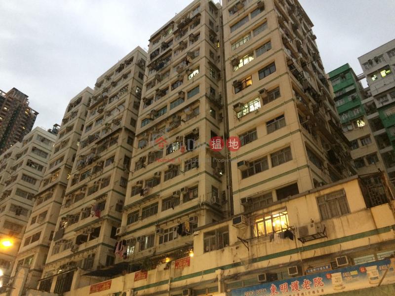 Cosmopolitan Estates Tai Fu Building (Block A) (Cosmopolitan Estates Tai Fu Building (Block A)) Tai Kok Tsui|搵地(OneDay)(1)