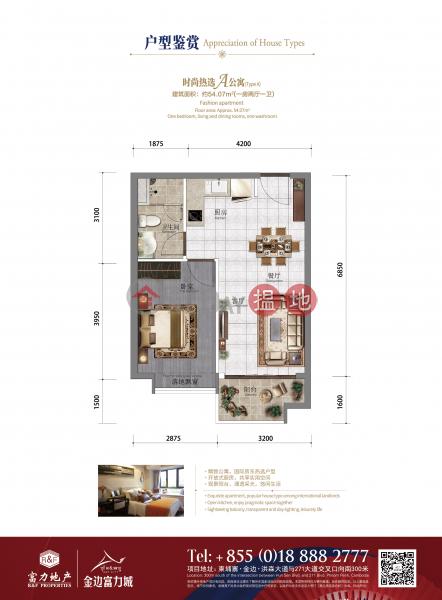 R&F City (R&F City) Phum Prek Ta Long|搵地(OneDay)(5)