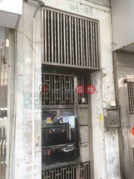 18 Tsui Fung Street (18 Tsui Fung Street) Tsz Wan Shan|搵地(OneDay)(3)