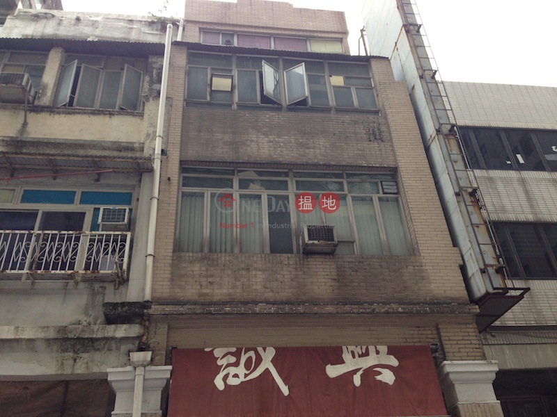 廣東道538號 (538 Canton Road) 佐敦|搵地(OneDay)(1)