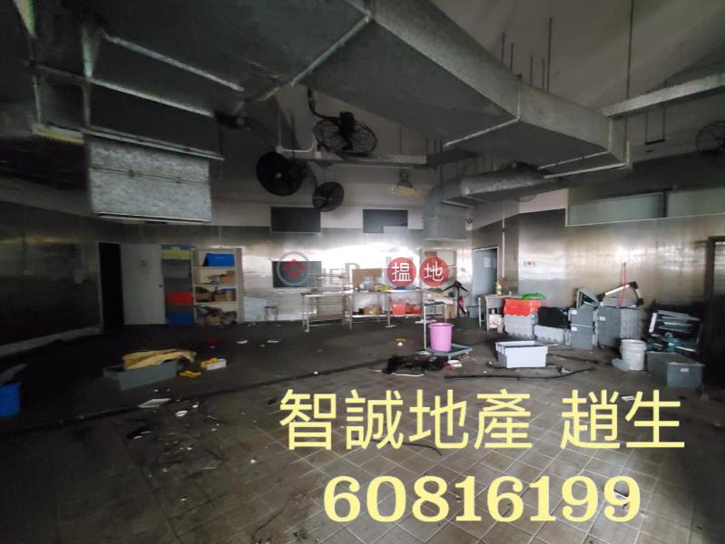 宏達工業中心未知|工業大廈|出租樓盤|HK$ 102,000/ 月