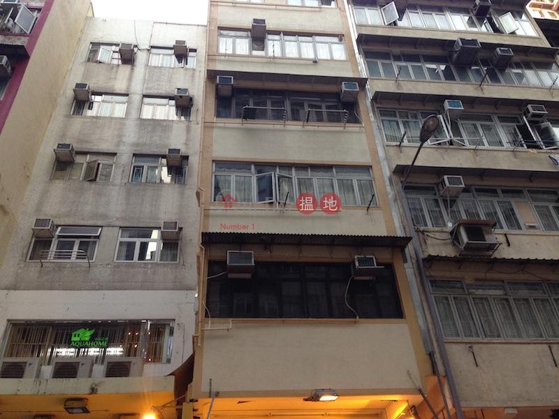 通菜街132號 (132 Tung Choi Street) 旺角|搵地(OneDay)(2)