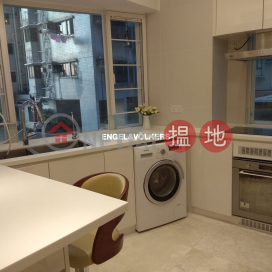 1 Bed Flat for Rent in Shek Tong Tsui