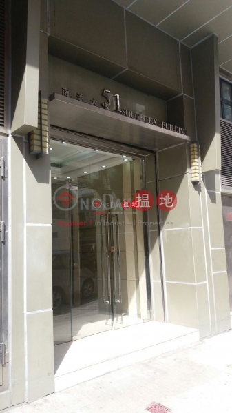 SOUTHTEX BUILDING, Southtex Building 南達大廈 Rental Listings | Kwun Tong District (lcpc7-06011)
