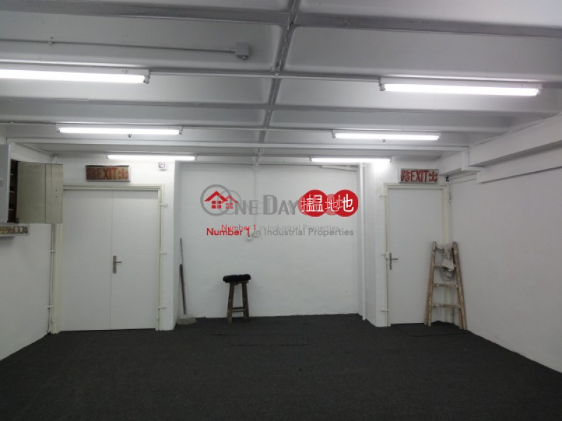 Property Search Hong Kong | OneDay | Industrial | Rental Listings | Golden Dragon Industrial Centre