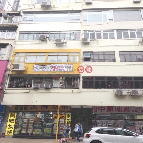 165-167 Wong Nai Chung Road (165-167 Wong Nai Chung Road) Happy Valley|搵地(OneDay)(3)