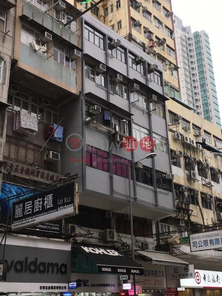 685A Shanghai Street (685A Shanghai Street) Prince Edward 搵地(OneDay)(2)