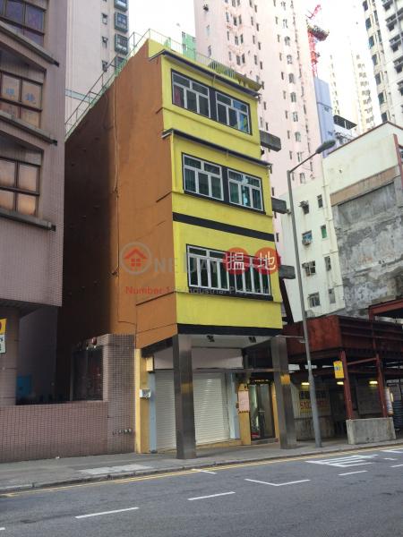 石排灣道63號 (63 Shek Pai Wan Road) 田灣|搵地(OneDay)(1)