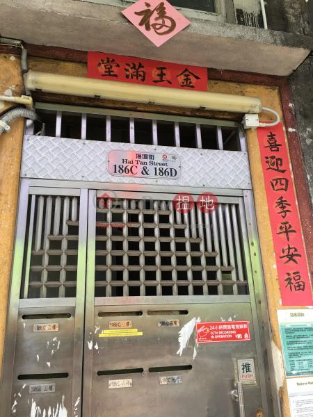 186C Hai Tan Street (186C Hai Tan Street) Sham Shui Po 搵地(OneDay)(2)