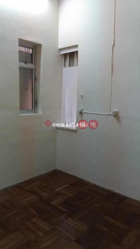 2 Bedroom Flat for Rent in Mid Levels West|Wise Mansion(Wise Mansion)Rental Listings (EVHK19974)_0