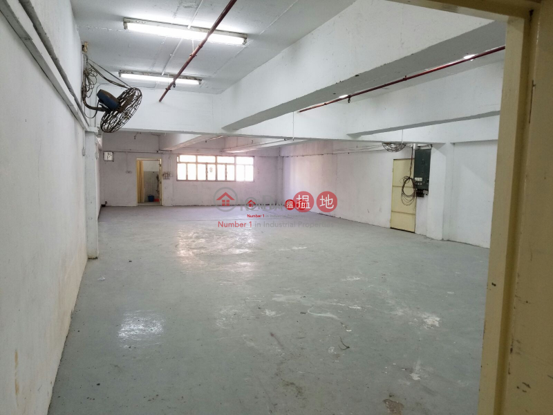 Property Search Hong Kong | OneDay | Industrial Rental Listings Wing Fung Industrial Building