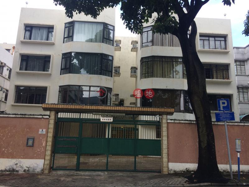 1 Wistaria Road (1 Wistaria Road) Yau Yat Chuen|搵地(OneDay)(1)