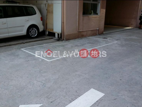 2 Bedroom Flat for Sale in Tai Hang|Wan Chai DistrictGold Ning Mansion(Gold Ning Mansion)Sales Listings (EVHK84062)_0