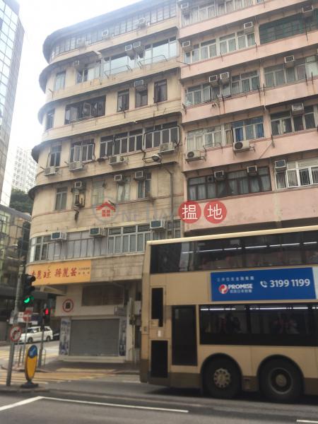 122 Ma Tau Wai Road (122 Ma Tau Wai Road) Hung Hom|搵地(OneDay)(3)