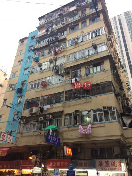 昌利大廈 (Cheung Lee Building) 深水埗 搵地(OneDay)(1)