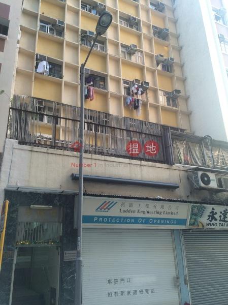 翠樺樓 (Tsui Wah Building) 西營盤|搵地(OneDay)(2)