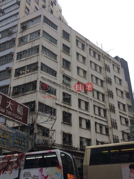 Wong House (Wong House) Yau Ma Tei|搵地(OneDay)(1)