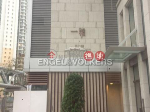 長沙灣三房兩廳筍盤出售|住宅單位|一號‧西九龍(One West Kowloon)出售樓盤 (EVHK32640)_0