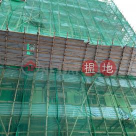 2 HING YIN STREET,To Kwa Wan, Kowloon