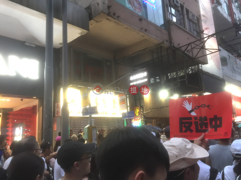 456 Hennessy Road (456 Hennessy Road) Causeway Bay 搵地(OneDay)(2)
