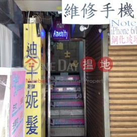 198-200 Sai Yeung Choi Street South ,Mong Kok, Kowloon