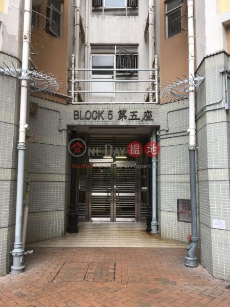 Po Tin Estate Block 5 (Po Tin Estate Block 5) Tuen Mun|搵地(OneDay)(2)
