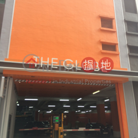 The Globe,Cheung Sha Wan, Kowloon