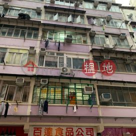 23 Mei King Street,To Kwa Wan, Kowloon