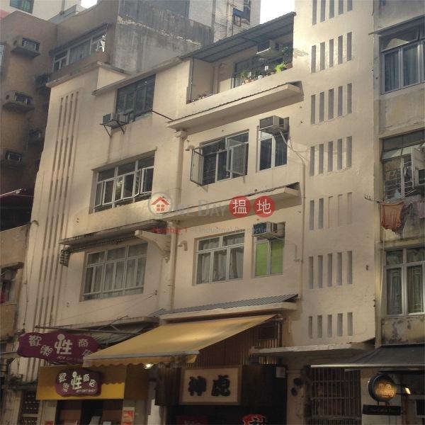 23 Amoy Street (23 Amoy Street) Wan Chai 搵地(OneDay)(3)