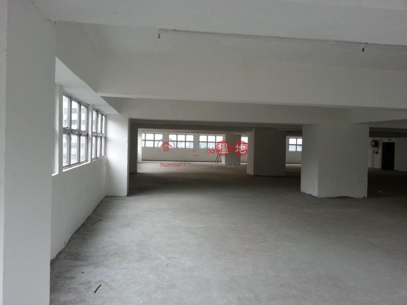 Mei Kei Industrial Building, Low Industrial, Rental Listings | HK$ 54,600/ month