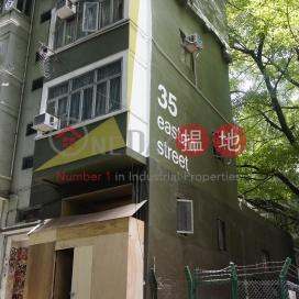 35 Eastern Street,Sai Ying Pun, Hong Kong Island