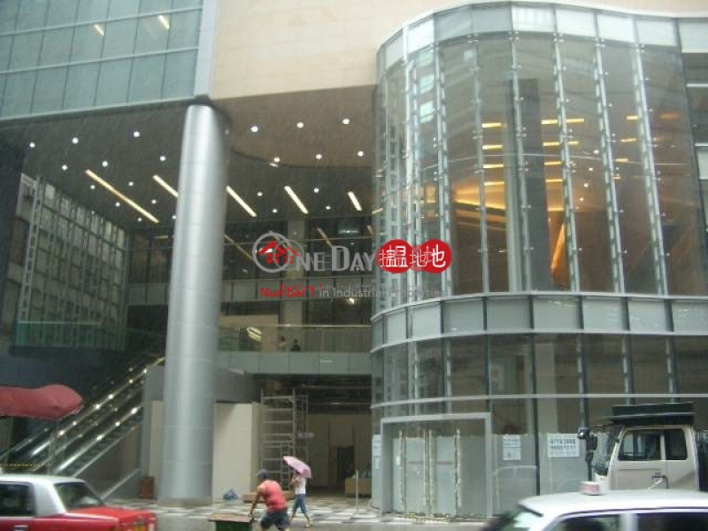 Property Search Hong Kong | OneDay | Office / Commercial Property Rental Listings Legend Tower