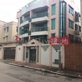 Winstaria,Yau Yat Chuen, Kowloon