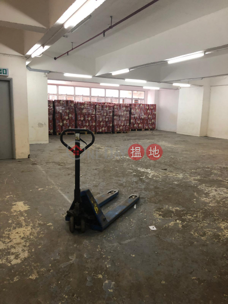 Property Search Hong Kong | OneDay | Industrial, Rental Listings GOOD