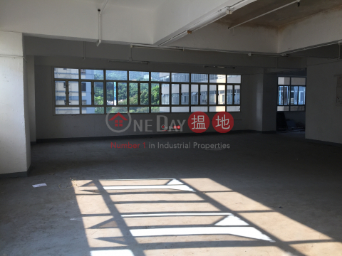 VIGOR INDUSTRIAL BUILDING|Kwai Tsing DistrictVigor Industrial Building(Vigor Industrial Building)Sales Listings (jessi-04345)_0