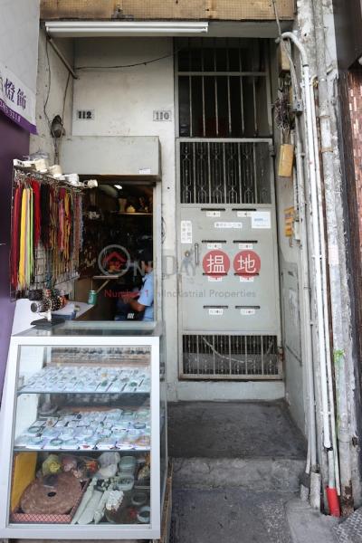 寶鄉街110-112號 (110-112 Po Heung Street) 大埔|搵地(OneDay)(1)