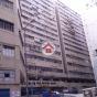 偉力工業大廈 (Vigor Industrial Building) 葵青長達路14號|- 搵地(OneDay)(3)