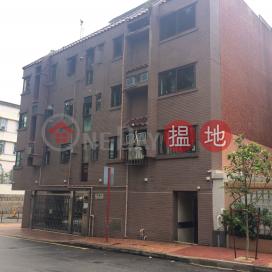 富豪苑,又一村, 九龍