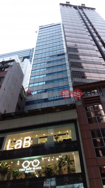 Coasia Building (Coasia Building) Causeway Bay|搵地(OneDay)(3)