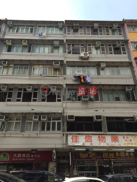 Fung Sing House (Fung Sing House) Kowloon City|搵地(OneDay)(2)