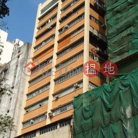 瑞琪工業大廈|南區瑞琪工業大廈(Shui Ki Industrial Building)出租樓盤 (WSH0039)_0