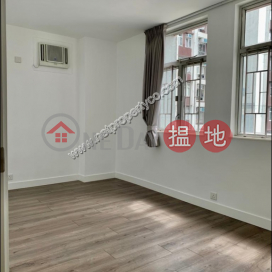 Contemporary furnished High Floor Flat E Apt 天山閣 (7座)((T-07) Tien Shan Mansion Kao Shan Terrace Taikoo Shing)出售樓盤 (A070374)_0